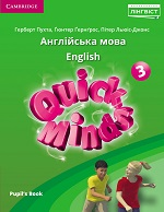 QM_Pupil's Book3_gos_cover_mini.jpg